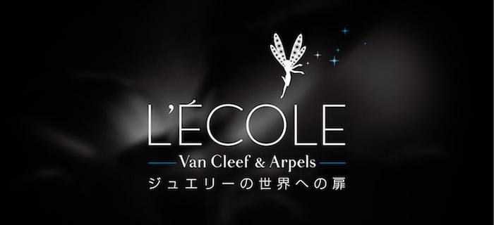 vancl02