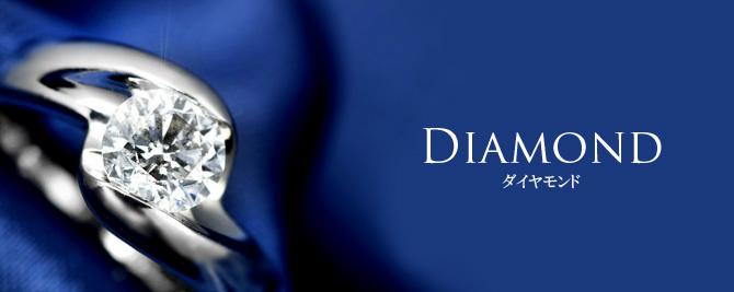 20160413_diamond